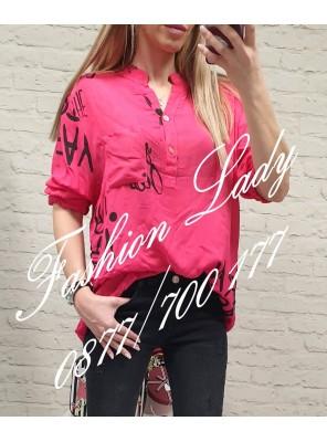 риза с надписи червена