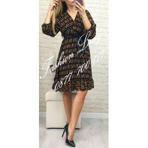 рокля нина 1