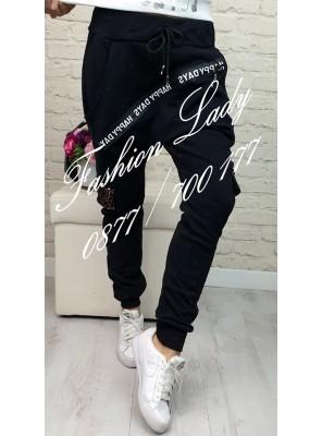 панталон алис 3